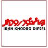 ایران خودرودیزل